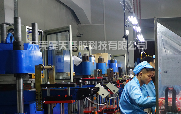 硅胶制品工厂